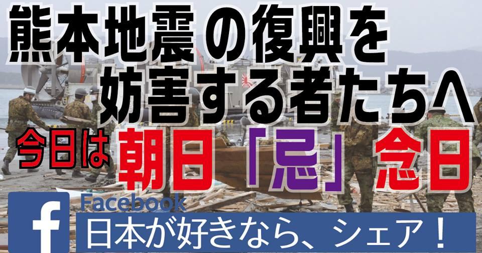 【4月20日】珊瑚「忌」念日。朝日新聞により珊瑚が破損され、日本人のモラル低下を勝手に嘆かれた日。