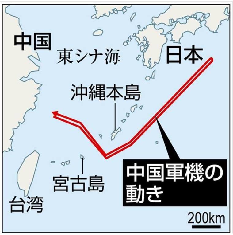 【地図で見る恐怖】CHINAの爆撃機6機が紀伊半島沖、東京への空爆ルート?なぜ今かを読む。【怖いと思ったらシェア】